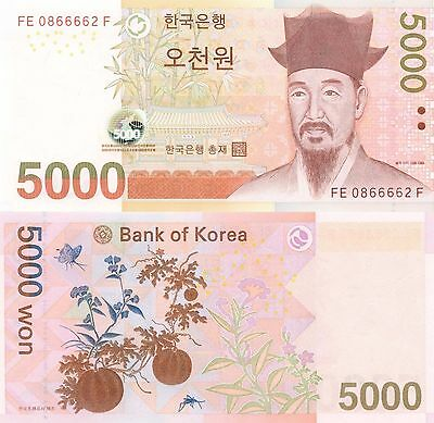 South Korea 5000 Won (2007) - Scholar/Ojukheon/p55 UNC