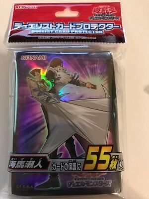 Yu-Gi-Oh! Japanese Seto Kaiba Character Card Protector Sleeves 55 Count New Mint