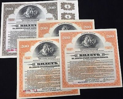 Lot/4 1917 Russia 200 Kopeks Bond Orange/brown Coupons Att.