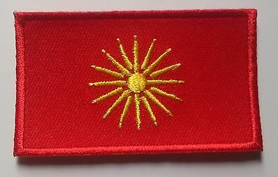 Macedonia Old Flag Patch Embroidered Iron On Applique Macedonian
