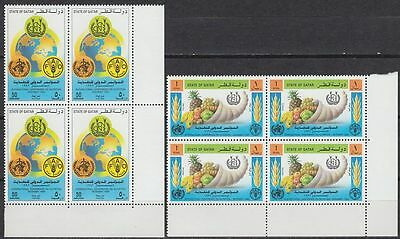 Qatar 1992 ** Mi.999/00 Bl/4 Früchte Fruits WHO FAO Food