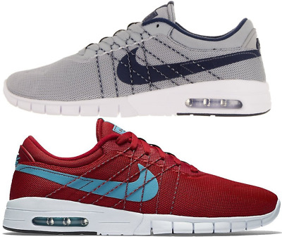 wholesale dealer bb61b f0dc3 NIKE Air SB Eric Koston Max Sneaker Chaussures pour hommes sport 833446 641  041
