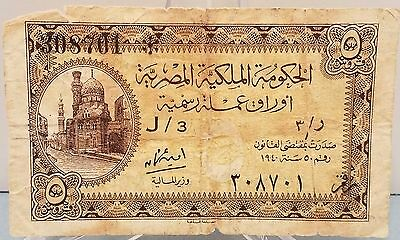 A Pair of Egyptian Currency Notes A 1940, 5 Piastres & 1978 50 Piastres