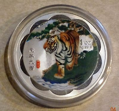 Chinese tiger clad medallion coin #2 in capsule