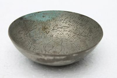 Vintage Old Handrafted Brass Islamic Urdu Arabic Engraved Bowl Rich Patina NH653
