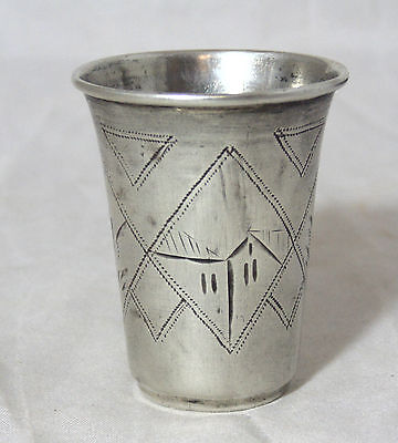 ANTIQUE 19th C. IMPERIAL RUSSIAN STERLING SILVER MARKED 84 & 875 WINE VODKA CUP
