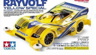 Tamiya 95338 1/32 Mini 4WD Rayvolf Yellow Special MA Chassis Kit