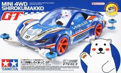Tamiya 95304 1/32 Mini 4WD Shirokumakko GT Kit