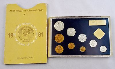 1981 Russia Mint Proof-Like Set of 9 Coins of the USSR Toned Leningrad (#4557)