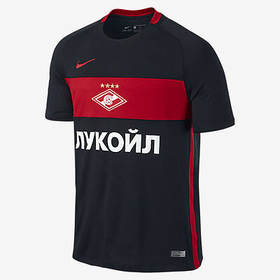 Nike 2016/17 SPARTAK MOSCOW STADIUM HOME/AWAY MENS FOOTBALL SHIRT-S,M,L,XL Or2XL
