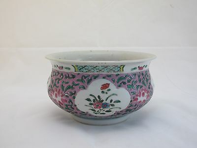 A Chinese Qing Dynasty Famille Rose Porcelain Censer