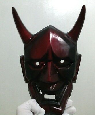 Japanese Theater HANNYA Mask Noh Kyougen Kagura Demon Mask Bugaku
