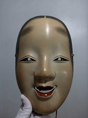 Very Old Japanese Noh Mask Komote Theater Exceptional Mask Vintage Signed