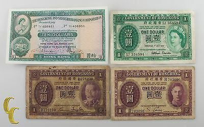 1935-1979 Hong Kong 4 pc Notes $1, $10 (VG-UNC) Very Good to Uncirculated