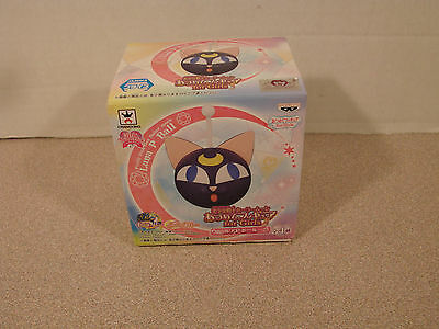 NIB SAILOR MOON Atsumete Figure for Girls  LUNA P BALL BANPRESTO