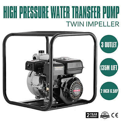 NEW 3Outlet 2 PETROL HIGH PRESSURE WATER TRANSFER PUMP FIRE FIGHTING IRRIGATION