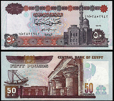 Egypt 50 Pounds (P60) 1996 Unc
