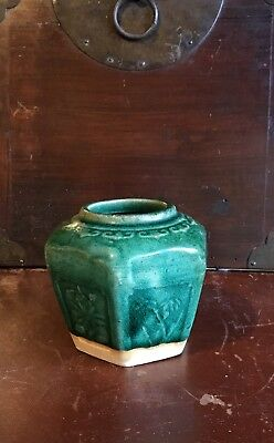 ANTIQUE CHINESE GINGER JAR, 1850's.