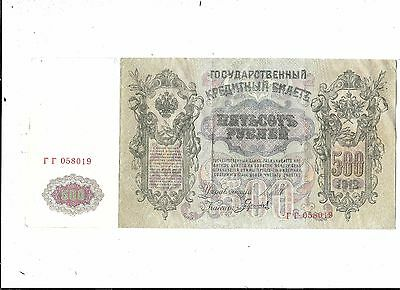 Greece Paper Money