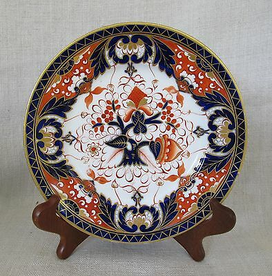 "Early 19th c. CHAMBERLAINS Worcester IMARI PLATE 7 1/2"" ""KINGS"" Border Gold"