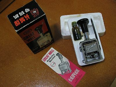 Great Wall Numbering Machine – Model 45 Circa 1970's - collectable?