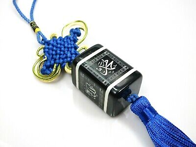Ottoman Dream Catcher Prayer Evil Eye Car House Safety Lucky Protection Charm