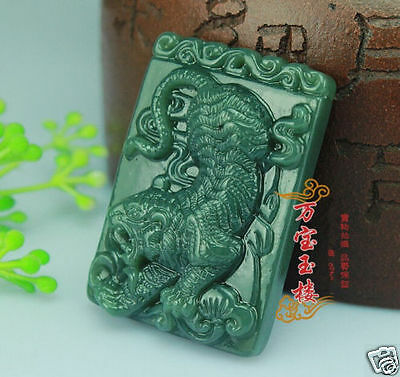 Chinese 100% Natural Hetian Dark green Jade Hand-carved Pendant Amulet Tiger