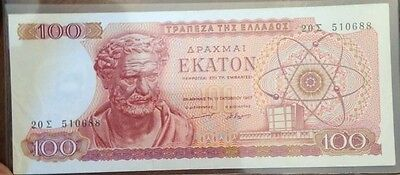 1967 $100 Drachmai Banknote Greece Currency CollectibleCurrencyAndCoin.com