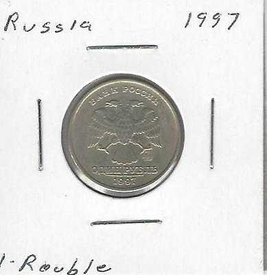 Russia Rouble, 1997, Uncirculated