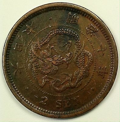 1874 Yr. 7 Mutsuhito Japan 2 Sen Dragon Coin Y#18.1 (L189)