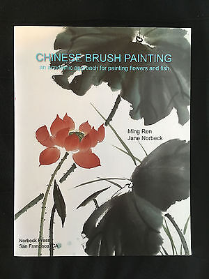 Chinese Brush Painting Book *ming Ren* *jane Norbeck* 2009, Norbeck Press