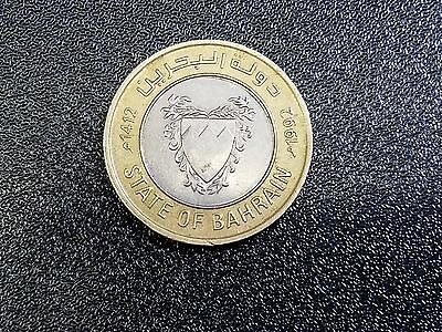 State of Bahrain 100 fils 1992 bi-metallic coin