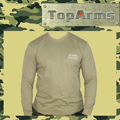 Russische Armee Langarm-Shirt olive hell GR. 56-2
