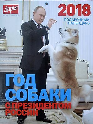 "2018 New Wall Gift Calendar ""president Of Russia Putin And Dogs"" 100% Original"
