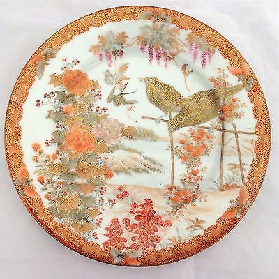 Antique Meiji Japanese Imura Yokohama Porcelain Painted Plate Marked 本横浜井村製造