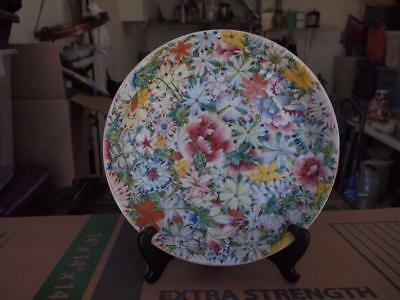 Chinese 19/20th c. Famille Rose Millefiori Plate