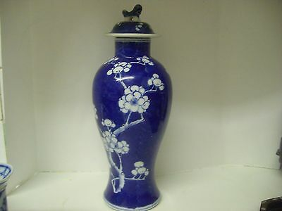 Antique Chinese Blue And White Plum Vase Whith Lid
