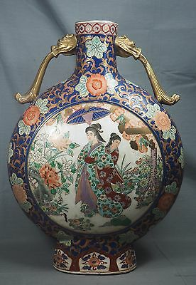 """Vintage Chinese Hand Painted Porcelain Vase w Gold Dragon Handles 18.5"""" x 13.5"""""""
