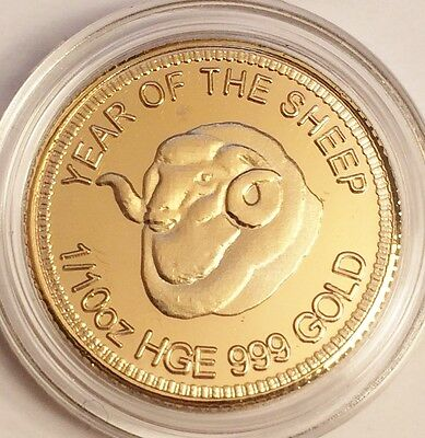 New 2015 Year Of The Sheep 1/10th oz HGE 999 Gold Australian Coin