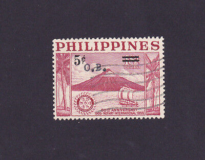 1955 50th Ann.Rotary International 18c Red Overprinted 5c Not Cataloqued Rare