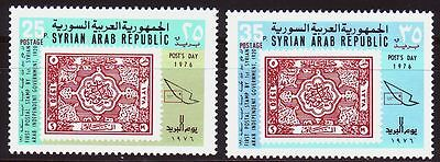 Syrien Syria 1976 ** Mi.1326/27 Tag der Post | Post-Day | Stamp on Stamp