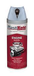 PlastiKote 227 Paint; For Engine Surface; Pontiac Blue Metallic; Spray Can; 12oz