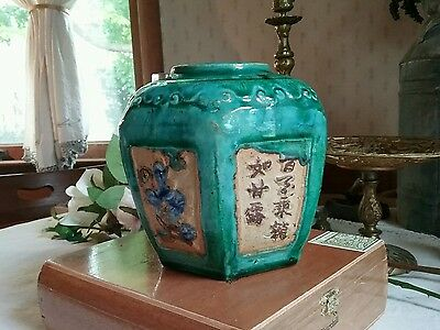 Chinese/mandarin zen type symbol  Vase Vessel-Signed-all is well and balanced