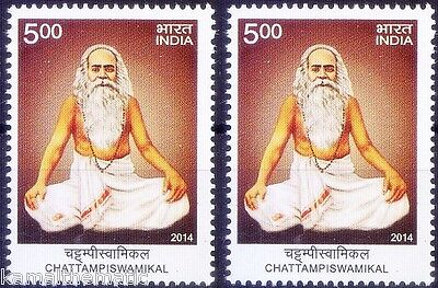 India MNH, Chattampiswamikal, opposed conversion activities of Christian mission