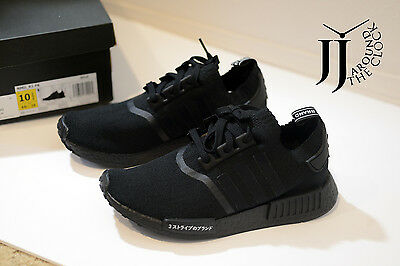 c287c9b92 New Adidas NMD R1 PK Japan Triple Black Nomad Primeknit BZ0220 SIZE 10.5  LIMITED
