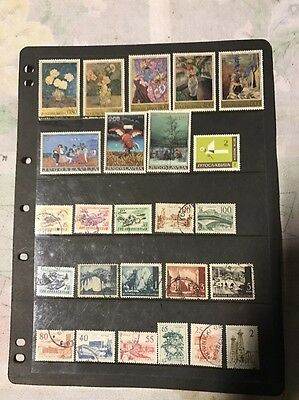stamps Yugoslavia  -  Used - Lot 89