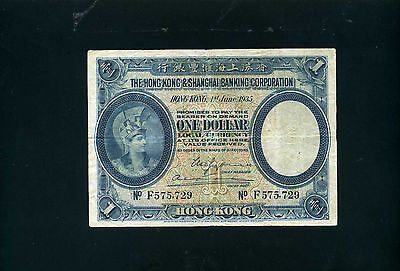 Hong Kong 1 dollar 1935 - F