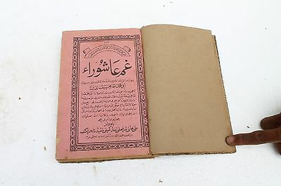 Old Printed Islamic Arabic Urdu Language Quran? Religious Book RARE FINDS NH1576
