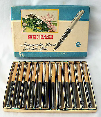 BOX OF12 RARE 1960's VINTAGE MANGYONGDAE FOUNTAIN PENS -  NEW OLD STOCK
