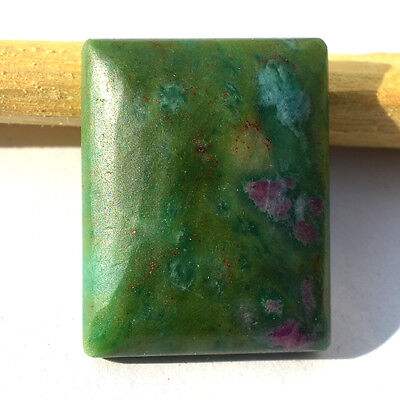 Natural Ruby in Fuchsite Cabochon, Designer Loose Cabochon 30x23x6.6 MM